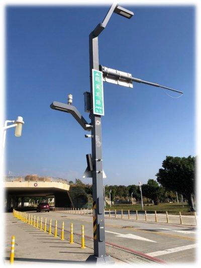 Shuinan Smart City's Avant-Garde Smart Street Light Systems Project