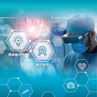 Shaping a new model for smart hospitals