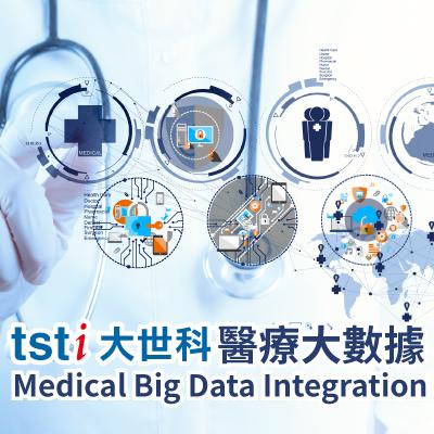 Medical Big Data Integration Platforms