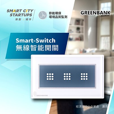 Smart Lighting Management System