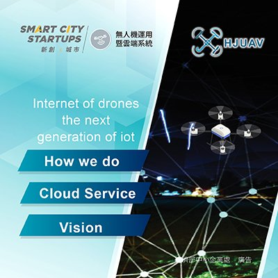 Equipped with an exclusive patented Internet system module and UAV system scheduling platform