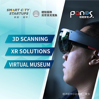 VR Guiding Website/Virtual Museum