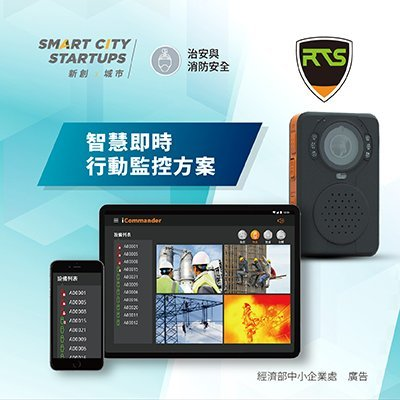 Live Mobile Surveillance Total Solution