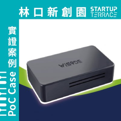 Wiside (Wireless Signal Detection device)