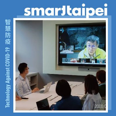 Remote Working and Video Conferencing Solution