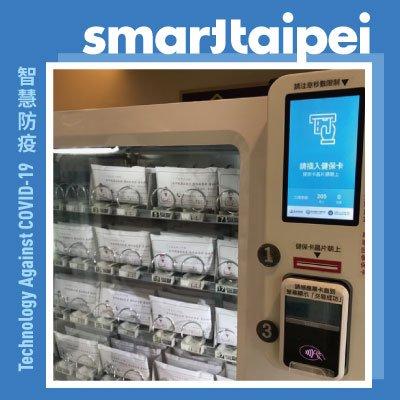 Rationing Vending Solution (Mask Vending Machine and Rationing Mask Sales Assistance)