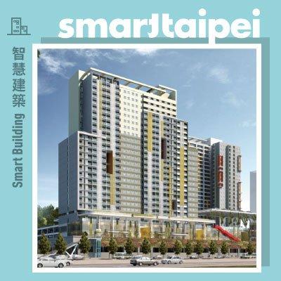 AIoT Platform of Nangang Depot Social Housing