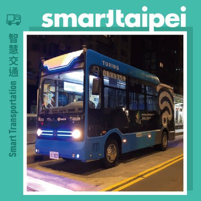 Autonomous Driving Bus Innovative Experiment Plan