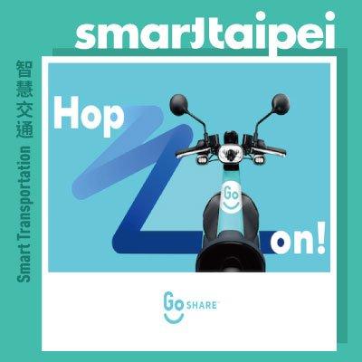 GoShare Mobility Sharing Service