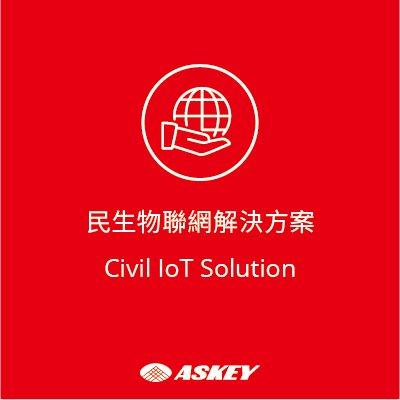 Civil IoT Solution