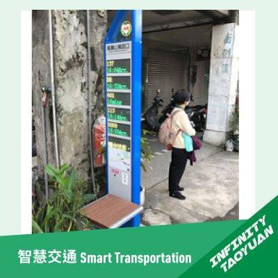 Taoyuan Smart Bus