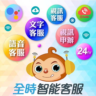 All-time Smart Civic Consultancy Service – iTao-xi