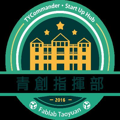 Taoyuan AIOT Youth Start-Up Hub
