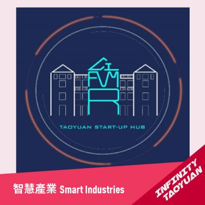 Taoyuan AIOT Start up Hub
