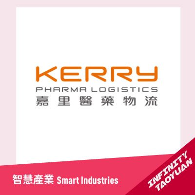 Focused on Pharmaceutical and Smart Logistics (Kerry Pharma Logistics Co., Ltd.)