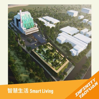 Taoyuan City Biomass Energy Center BOT Project