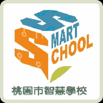Taoyuan Smart Classroom、Maker Classroom、Smart  Library