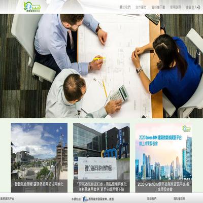 Green BIM Micro-Climate Data Platform