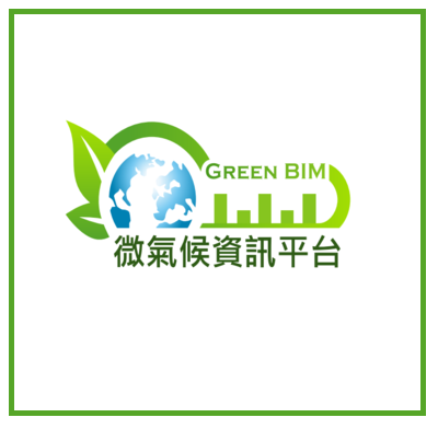 GreenBIM Program Case Introduction