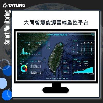 Tatung AIoT Energy Service Platform