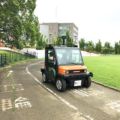 First in Japan! Testing Small Two-Seater Self-Driving Car