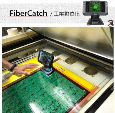 FiberCatch LCD Screen Digital microscope – Textile