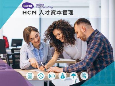Human Capital Management (HCM) system