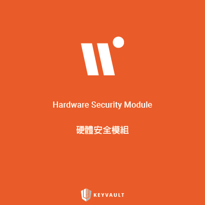 Hardware Security Modules (HSM) of Multiple Form Factors