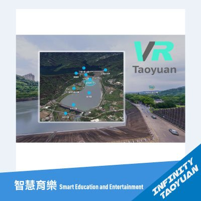 Taoyuan AR/VR