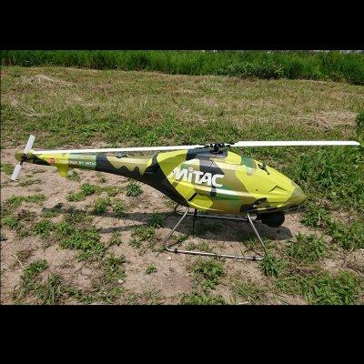MiUAV Unmanned Aerial System (UAS) solution