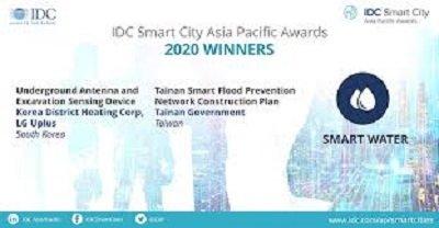 Tainan City Smart Flood Control Platform