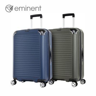 #KJ52 anti-bacteria luggage