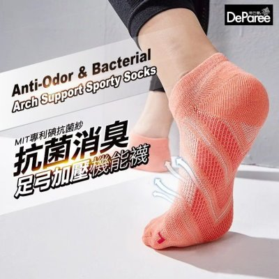 Anti-Odor & Bacterial Arch support sporty socks