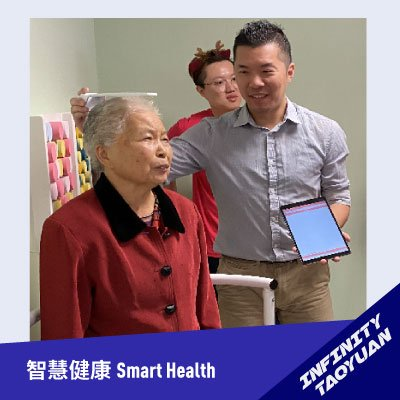 The daycare center and public care center of the Department of Social Welfare of the City Government of Taoyuan incorporates smart applications and in