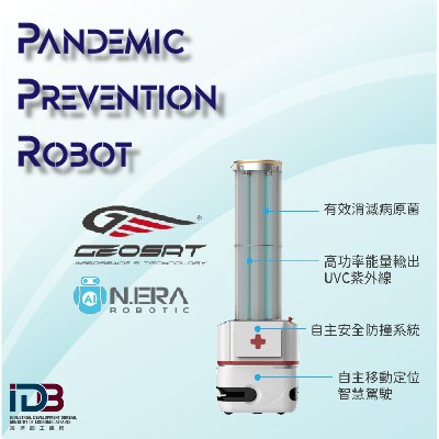 Pandemic Prevention Robot