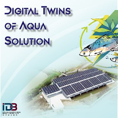 Digital Twins of Aqua Solution