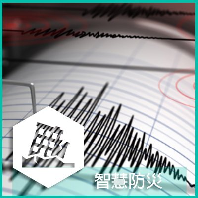 Smart Disaster Prevention Solutions