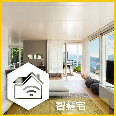 MyVITA Smart-Home Solutions
