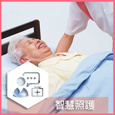 Smart Care Solutions