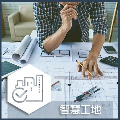 Smart Construction Site Solutions