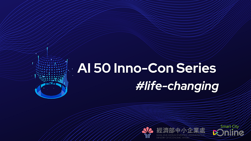AI 50 Inno-Con Series #life-changing