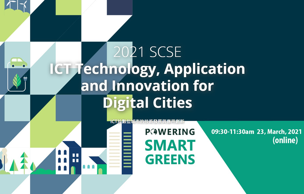 2021 SCSE ICT Technology, Application and Innovation for Digital Cities (online)