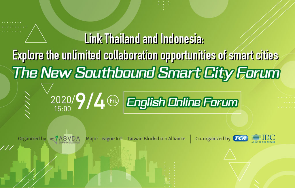 Link Thailand and Indonesia: Explore the unlimited collaboration opportunities of smart cities - The New Southbound Smart City Forum