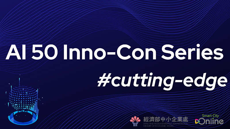AI 50 Inno-Con Series #cutting-edge