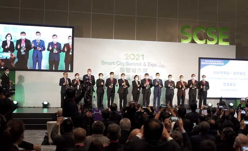 2021 Smart City Summit & Expo Day 1 highlights