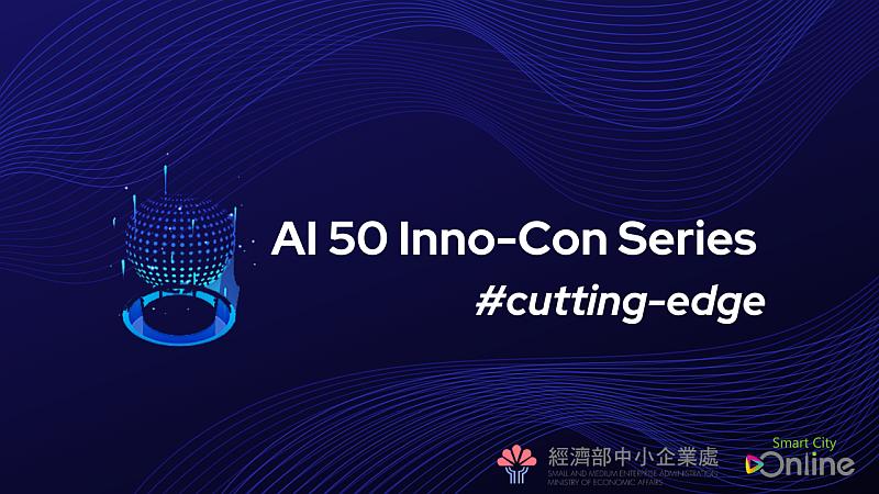 AI 50 Inno-Con Series #cutting-edge