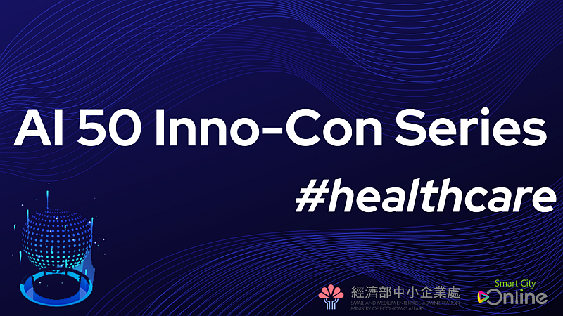 AI 50 Inno-Con Series #healthcare