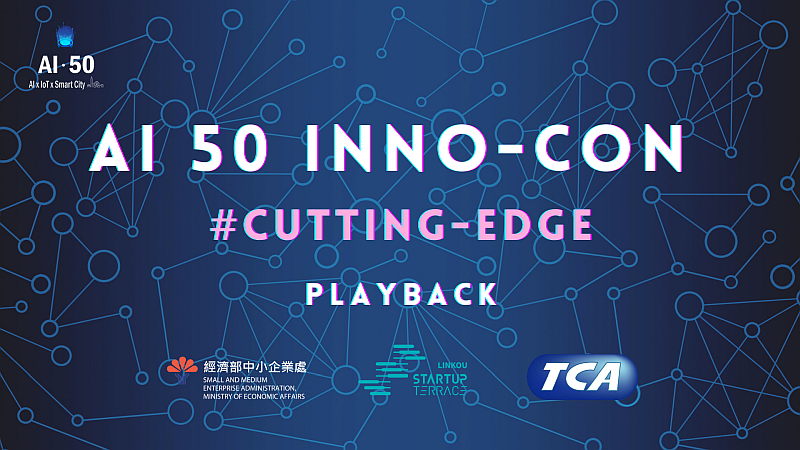 AI 50 Inno-Con PLAYBACK #cutting-edge