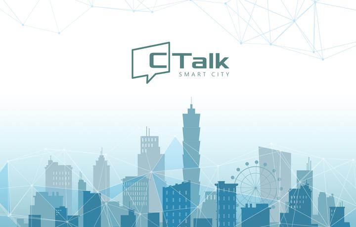 2021 CTalk: E-Governance II