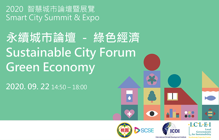 Sustainable City Forum Green Economy